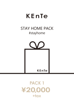 2020 KEnTe STAY HOME PACK 1