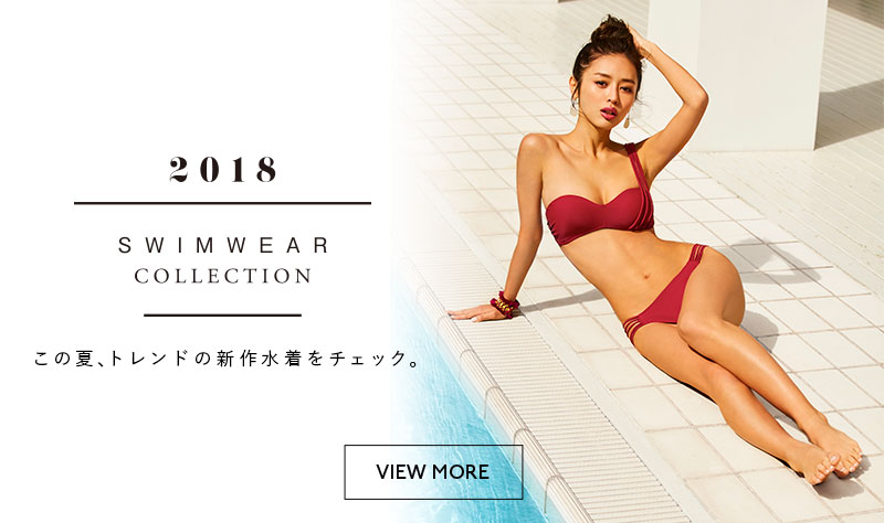 2018 SWIMWEAR COLLECTION Snazzy Vacation