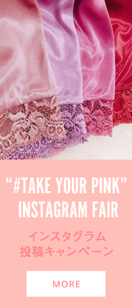 """#TAKE YOUR PINK"" INSTAGRAM FAIR"